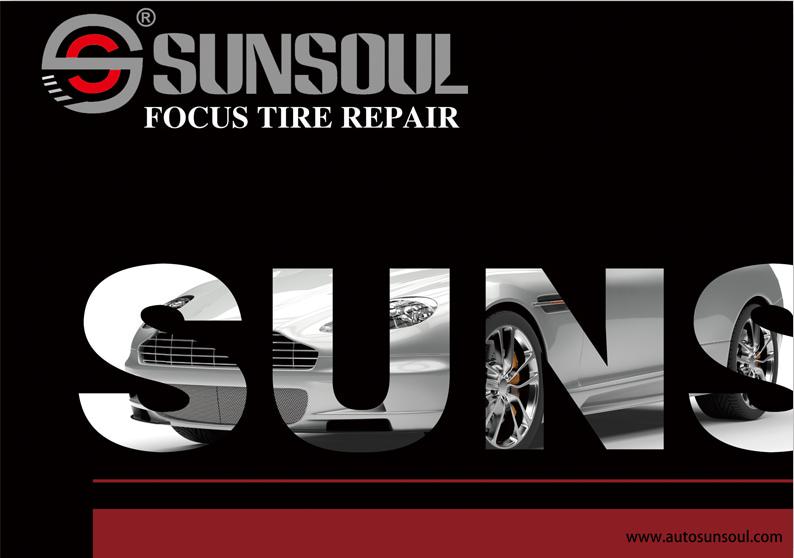 2021 Sunsoul wheel nut catalogue