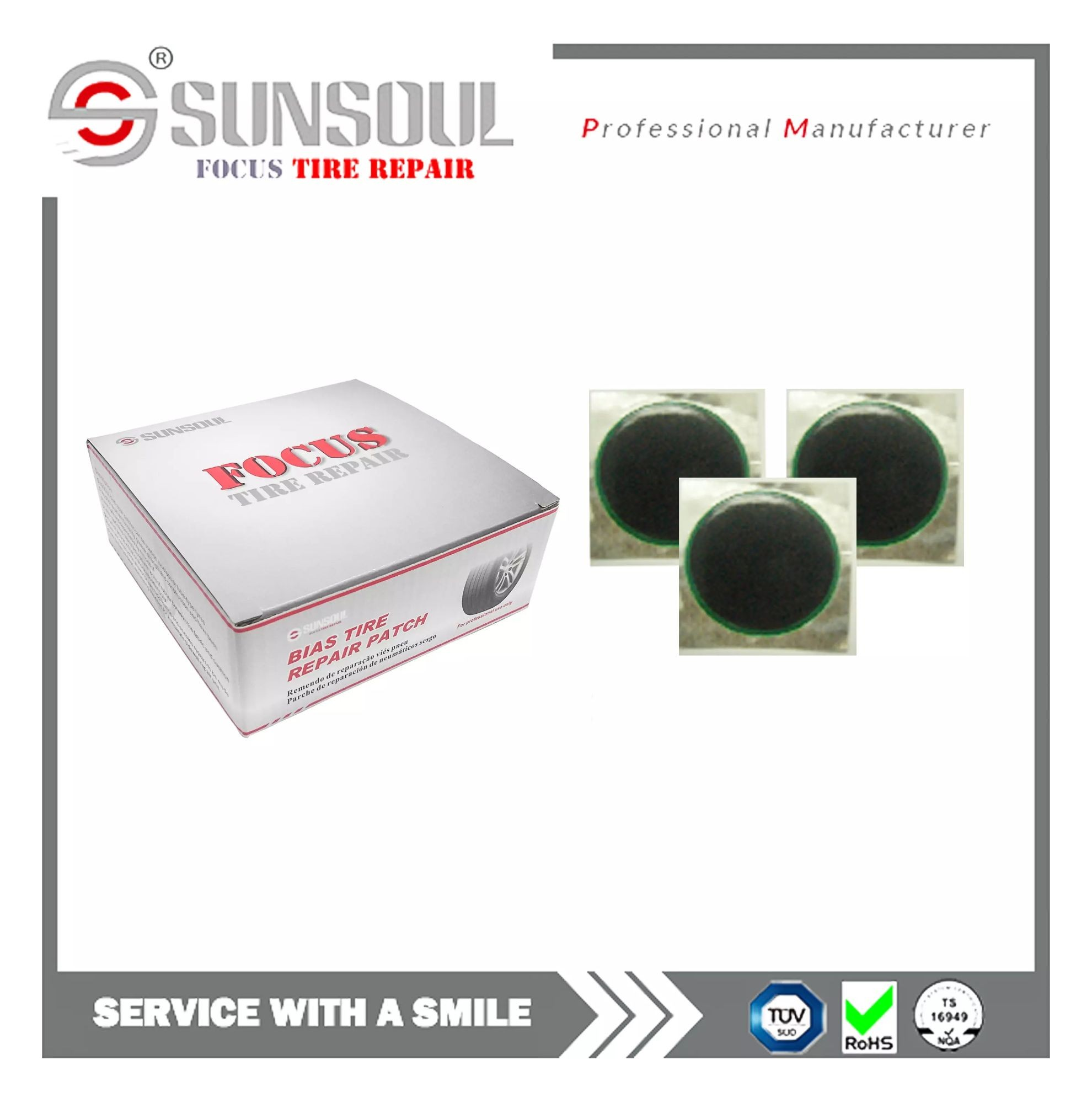 https://www.autosunsoul.com/upload/product/1598584440780274.jpg